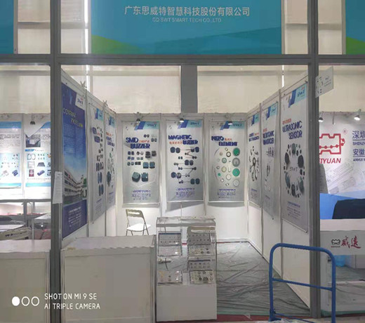 2019思威特在深圳高交會·智慧醫療健康展