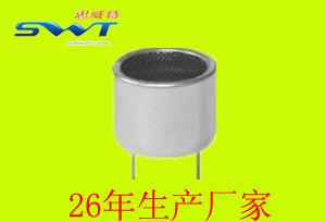 扫地机器人超声波传感器频率选择-思威特