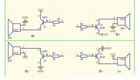 四种驱动蜂鸣器的电路分析