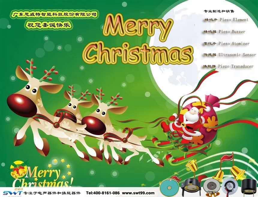 """這些國家地區的圣誕""""習俗""""你知道嗎?"""