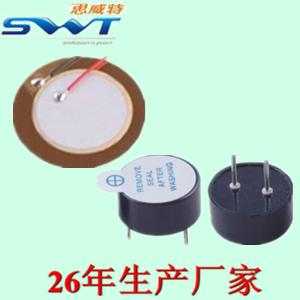 压电陶瓷蜂鸣片和普通压电蜂鸣器有什么区别?