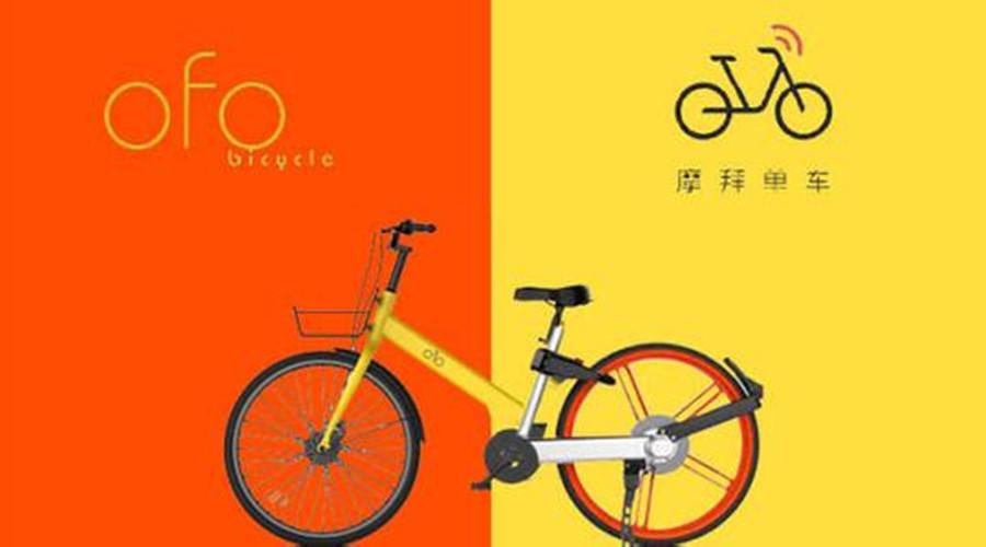 共享單車智能鎖-電子蜂鳴器