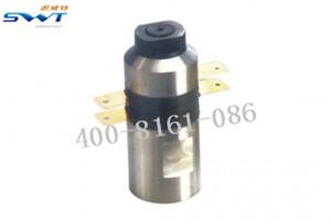 压电陶瓷换能器