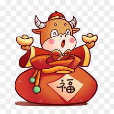欢庆元旦BET9九州体育,牛年快乐BET9九州体育!